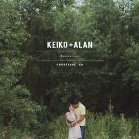 Keiko + Alan // Anniversary Couple Shoot // Crestline, Ca